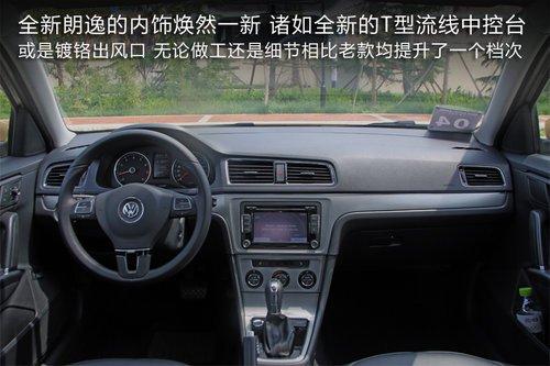 新朗逸内饰-革新延续高性价比 试驾上海大众全新朗逸高清图片
