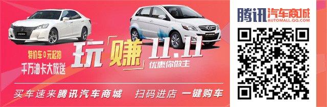 汽车零整比公布 奔驰GLK全车换件可买9辆新车