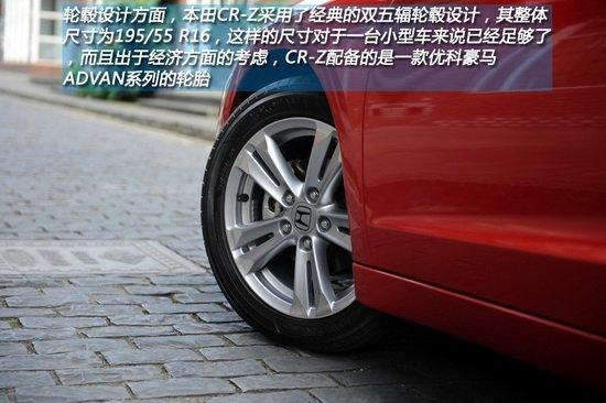 腾讯试驾本田CR-Z&飞度混合动力版-腾讯试驾本田CR Z 飞度混动版 高清图片