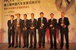 BCA中国汽车榜颁奖典礼现场精彩图
