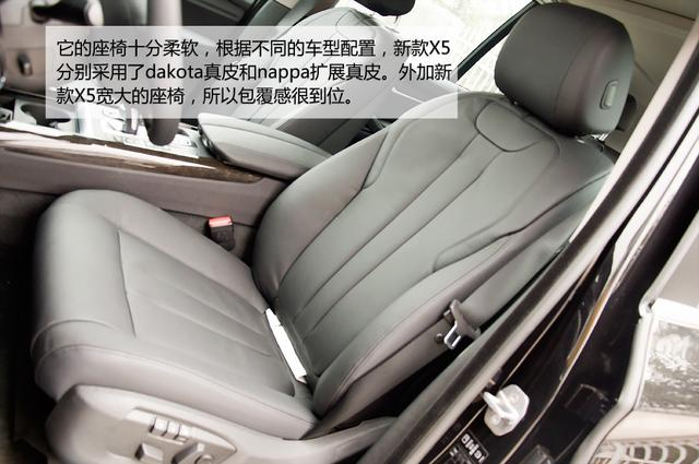 [新车实拍]全新宝马X5到店实拍 时尚家族style