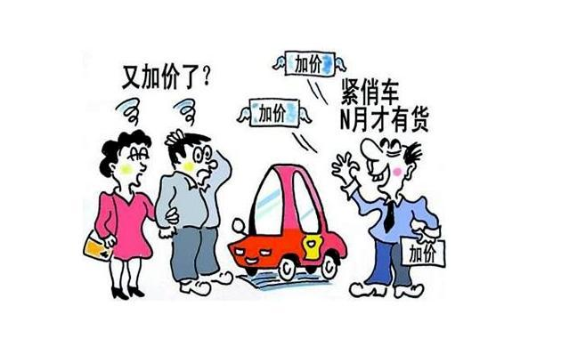 汽车圈这几大谣言 大部分小白司机都被骗过