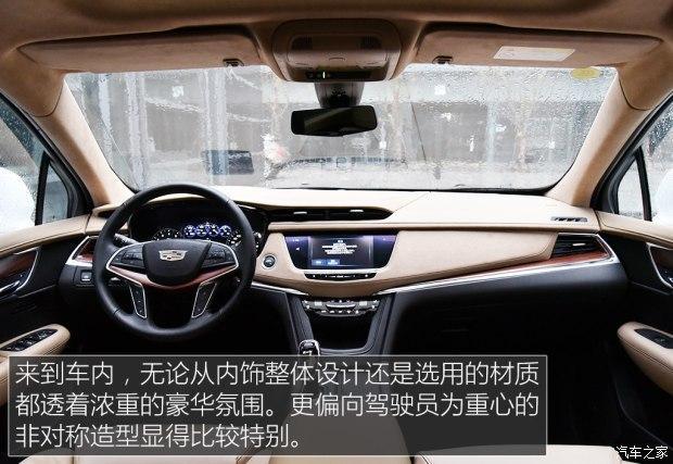 上汽通用凯迪拉克 凯迪拉克XT5 2016款 28T 四驱铂金版