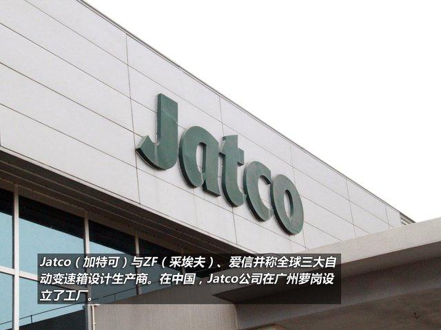 技术为王 拆解日产CVT&参观JATCO工厂