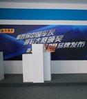 腾讯汽车S联盟_2013广州车展_腾讯汽车