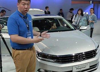 多种新鲜技术 2016北京车展评全新迈腾