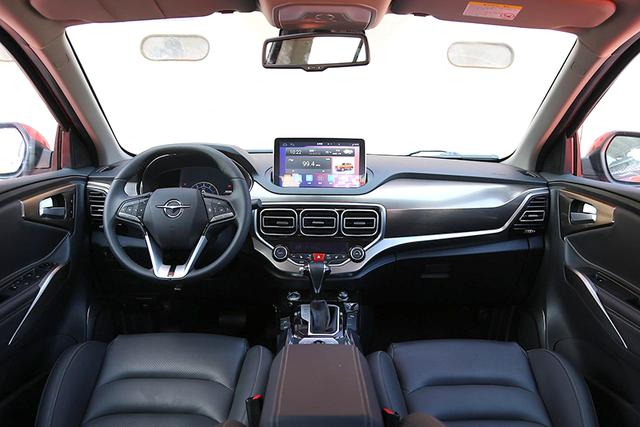 售 万元 海马新一代S5正式上市