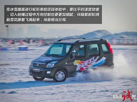 北斗星X5雪场赛道体验 尽情畅快的奔跑