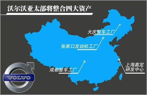 沃尔沃亚太首家发动机工厂 年底将在华投产