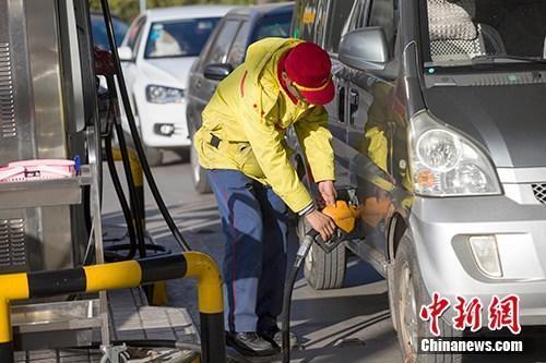 成品油调价窗口今日 或迎2018年首次搁浅