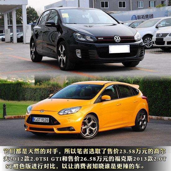 提到小钢炮,中国消费者想到的第一款车型是什么?恐怕大多数消费者的答案会是高尔夫GTI。没错,高尔夫GTI确实很经典,即使在世界范围内,它也是最经典的几款钢炮之一。不过它能在中国有这么高的知名度和美誉度,恐怕还是因为在20万元运动车这个市场,它几乎是唯一靠谱的选择。不过现在这个局面已经改变了,另外一款非大众系的性能钢炮已经进入中国。它就是福克斯ST。