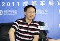 姚利文:东风柳汽将集中资源发力西部市场