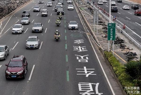 驱动器,你需要了解交通规则的琐事