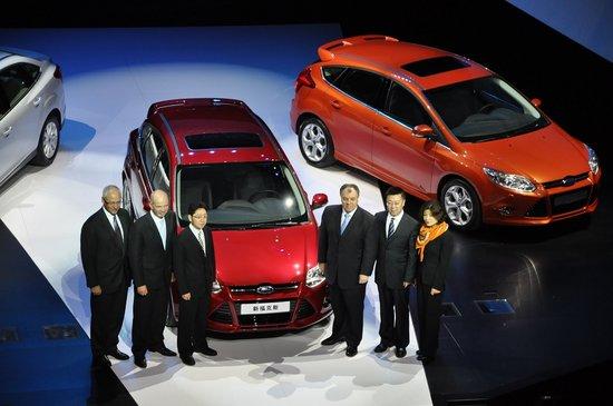 新一代国产福克斯发布 推4个系列12款车型