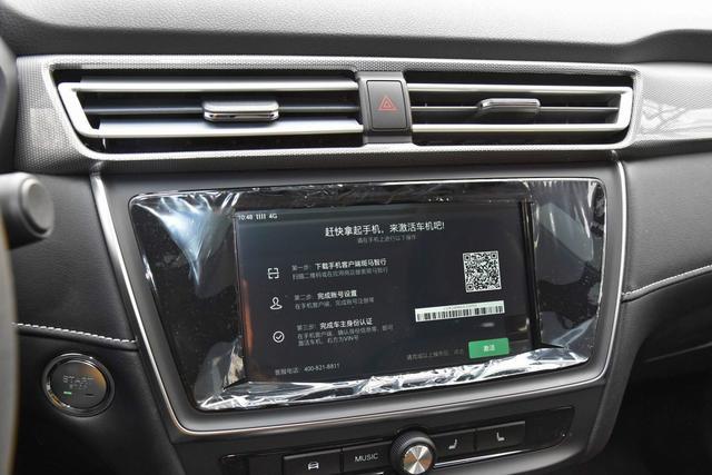 城市代步首选 实惠家用纯电动轿车推荐(3)