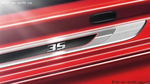 约28.2万元 高尔夫GTI 35年纪念版发布