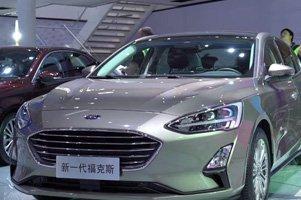 直击2018北京车展长安福特福克斯视频首测