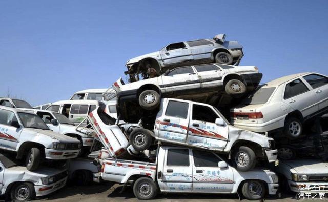 强制报废的四个条件 满足条件的车不允许上路了