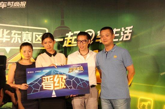 [微博节华东颁奖]东风标致408狮友团晋级