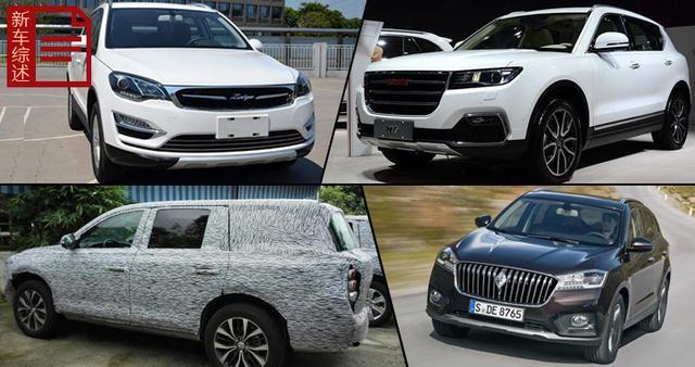 自主品牌大空间七座SUV前瞻 哈弗H7领衔