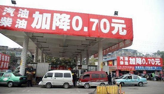 私营加油站为何更便宜 油品是真有问题吗?
