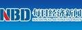 每日经济新闻_2013广州车展_腾讯汽车