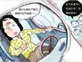 车主遇到头晕、烦躁和注意力无法集中要引起重视