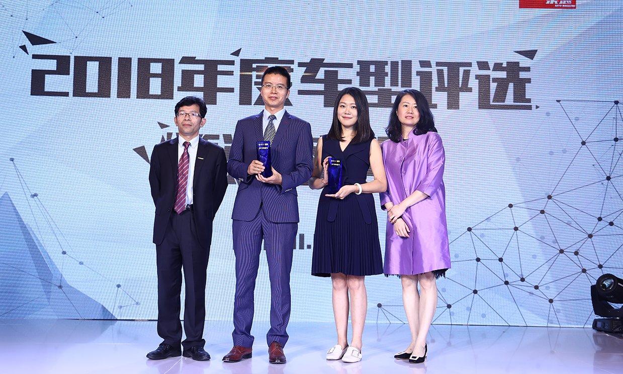 2018年度车型颁奖典礼出席嘉宾合影