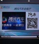 _2013广州车展_腾讯汽车