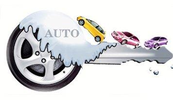 安全行车是关键 讲讲冬季行车那些事