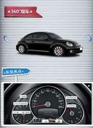 百分通联:移动营销渗透汽车行业的各个角落