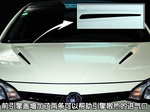 运动性能全提升 MG6运动版亮相成都车展