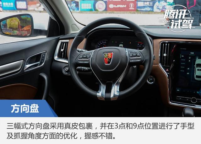 """一颗不安分的""""芯""""汽车试驾荣威i620t_赛道_瑞祥网金鹰卡可以在腾讯用图片"""