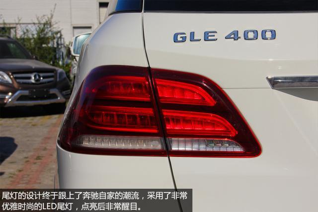 [新车实拍]奔驰GLE实拍 更加年轻的设计
