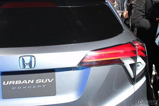 [新车解析]本田URBAN SUV概念车首发亮相