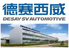 德赛西威新加坡成立新团队 研发L4/L5级自动驾驶及安全技术