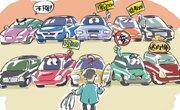 """车商策略:经销商基本放弃11月车市 只待12月猛打""""促销""""牌"""
