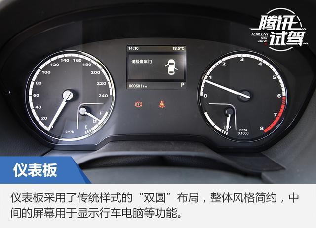 特立独行的品质产品 试驾体验观致3GT