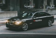 易到用车启动新能源网约车计划,首批预计在济南投入1000台车运营