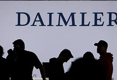 戴姆勒千万欧元投资汽车租赁APP 打造金融数字平台