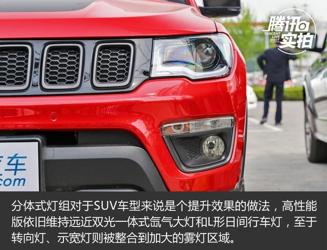 高性能味十足 实拍Jeep指南者200TS高性能版