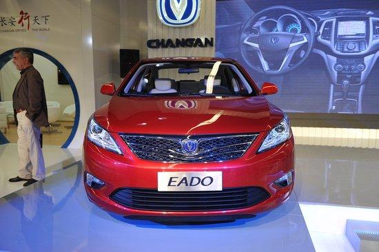 长安全新车型逸动法兰克福车展全球首发