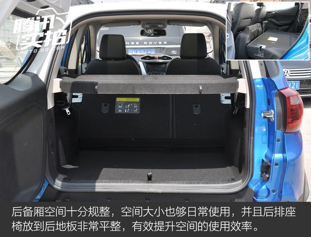 电动SUV新成员 实拍比亚迪元EV360