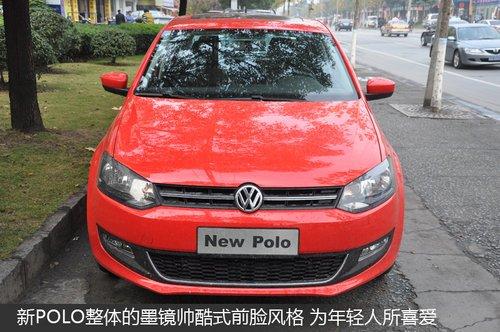 上海大众全新POLO街拍详解 参数全解析
