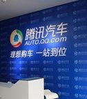 腾讯汽车前台_2013广州车展_腾讯汽车