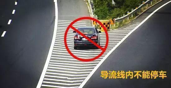 """高速上的""""斑马线""""干啥用?老司机都不知道"""