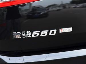 上汽通用五菱 宝骏560 2016款 1.5T 手动豪华型