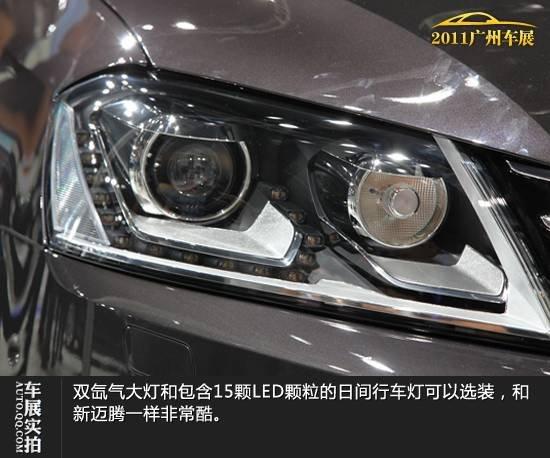 [重点图解]腾讯广州车展评测迈腾b7旅行版