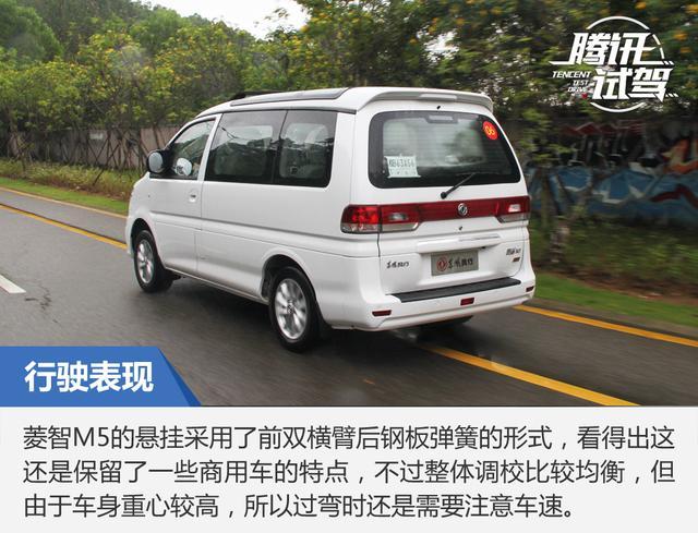 腾讯试驾东风风行菱智M5 实惠又实用高清图片