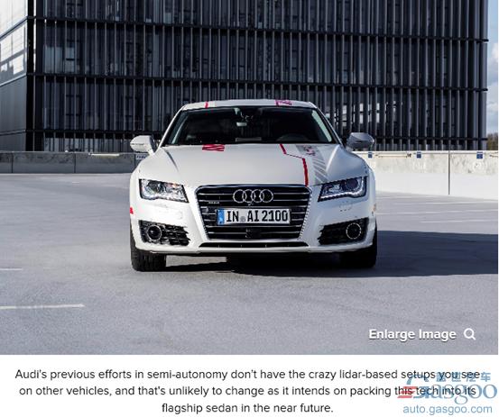 利好消息不断 奥迪L3自动驾驶汽车年底有望合法上路